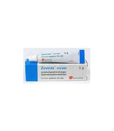 ZOVIRAX X 1 UNG. OFT. 3% GSK