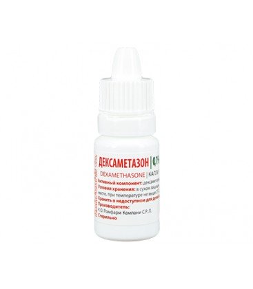 DEXAMETAZONA ROMPHARM 1mg/ml X 1 PIC. OFT. SUSP.