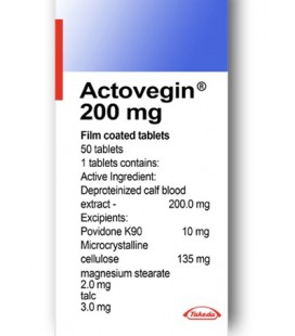 ACTOVEGIN 200 mg X 50 DRAJ.