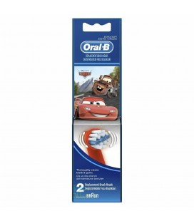 ORAL B Rezerva periuta electrica EB 10 baiat   ORAL B